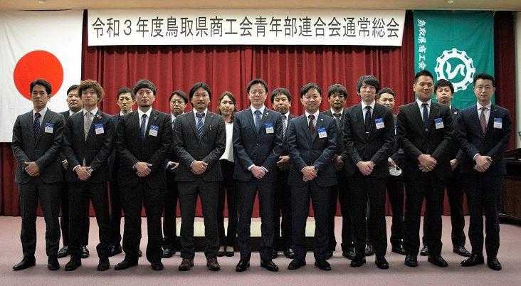 県内の商工会青年部のイメージ